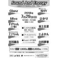 前売  7.29(日)「Sound  And  Energy 」/  La'なら別館 絆