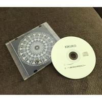 曼荼羅 ~inochi~ CD  /  KIKUKO