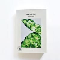MIST LOVERS -Rainforest Plants- /KEISUKE HASE
