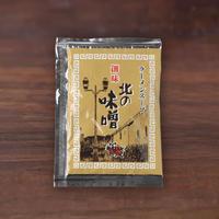 【厳選味噌使用】北の味噌ラーメンスープ(嬉しい追加スープ) 2袋