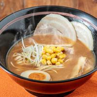 【濃厚北の味噌らぁめん】10食セット(全粒粉入りモチモチ中太麺+札幌系濃厚味噌スープ)