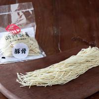 【替玉】博多とんこつ系極細麺(80g)3玉