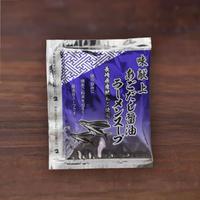 【長崎県産あご使用】味献上あごだし醤油ラーメンスープ(嬉しい追加スープ) 2袋