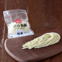 【替玉】塩系平打ち麺(100g)3玉