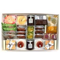 【送料無料】★豪華版★おやつボックス|人気のお菓子がたくさん入った詰め合わせ(14種28個)