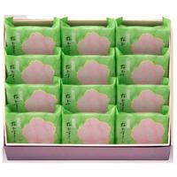 ★季節限定★桜かすてーら(12個入り)