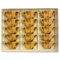 実り柿(15個入)