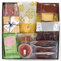 【送料無料】特選おやつボックス|人気のお菓子がたくさん入った詰め合わせ(13種20個)