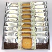 焼カステラ&ミルクチョコ焼カステラ詰め合わせ(27個入(焼カステラ:9枚、ミルクチョコ焼カステラ:18個))