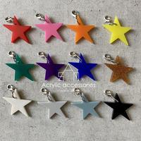 Star Key charm