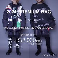 【2021PREMIUM HAPPYBAG】 ストリート福袋 F TYPE