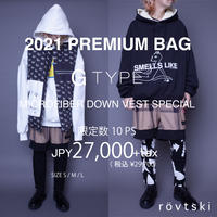 【2021PREMIUM HAPPYBAG】 ストリート福袋 G TYPE