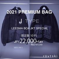 【2021PREMIUM HAPPYBAG】 ストリート福袋 J TYPE