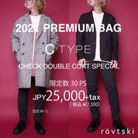 【2021PREMIUM HAPPYBAG】 大人福袋 C TYPE