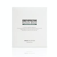 COST-EFFECTIVE REPAIR MASK