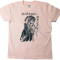 Original Tshirt in Babypink