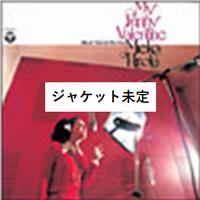 予約受付中(国内LP / NEW)弘田三枝子 / マイ・ファニー・ヴァレンタイン<レコードの日2021>