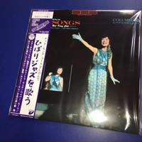 (国内LP / NEW)美空ひばり / ひばりジャズを歌う