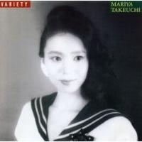 予約受付中(国内LP / NEW)竹内まりや / VARIETY (2021 Vinyl Edition)<レコードの日2021>