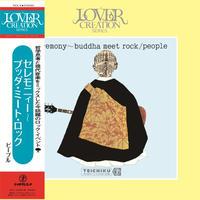 予約受付中(国内LP / NEW)PEOPLE / Ceremony~Buddha Meet Rock