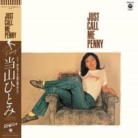 (国内LP / 帯付き / NEW)当山ひとみ / Just Call Me Penny<CITY POP on VINYL 2021>