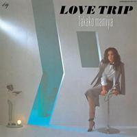 (国内2LP / 帯付き / NEW)間宮貴子 / LOVE TRIP Deluxe Edition<CITY POP on VINYL 2021>