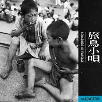 (国内LP/NEW)the LOW-ATUS / 旅鳥小唄【2021 RECORD STORE DAY 限定盤】