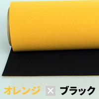 ウエットスーツ生地1mm両面ジャージ ハンドメイド ネオプレン生地  オレンジ×ブラック(31041)<送料別途¥400>