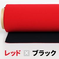 ウエットスーツ生地1mm両面ジャージ ハンドメイド ネオプレン生地  レッド×ブラック(31039)<送料別途¥400>