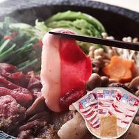 冬イノシシ 贅沢味噌すき鍋セット(5~6人前)