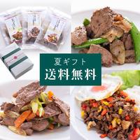 【夏ギフト・送料無料!】味付き猪肉のおかずセット