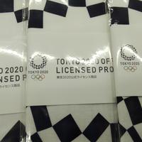 東京オリンピックエンブレム手ぬぐい