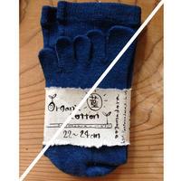 oogomadaraオーガニックコットン靴下藍染めM23〜24cm