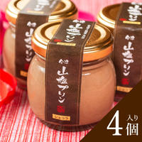 会津山塩プリン「ショコラ」(4個入り)