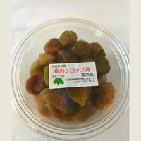 梅のシロップ漬け  300g