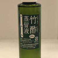 竹酢(120ml)  蒸留