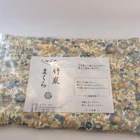 竹炭枕 (大 )