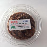 手作り醤油麹  150g