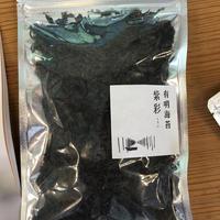 無酸処理のばら干し海苔「紫彩」