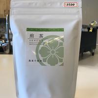 いりえ茶園 煎茶(家庭用)