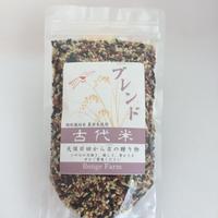 古代米 大分・日田 無農薬栽培 赤・黒・緑米ミックス 400g