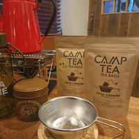 CAMP TEA  【HOUJI】【HOUJI玄米】10パック