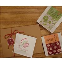 Valentin Gift Box/お茶チョコ2個+一煎ティーパック