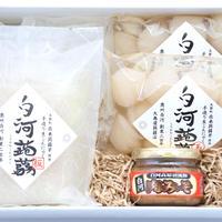 【先行予約】白河蒟蒻セット/11月31日 出荷予定分