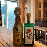 【焼酎は原酒で楽しみたいという方に】たちばな原酒・なかむら穣720ml 2本セット