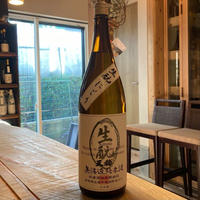 【今人気の火入のにごり酒】天穏〈てんおん〉生酛純米にごり酒1800ml 1本