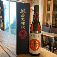 【コクを楽しむ熟成した大吟醸】玉川〈たまがわ〉純米大吟醸720ml 1本