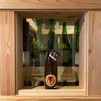 【にぎやかでやんちゃ】玉川 ひやおろし〈たまがわ〉特別純米/720ml/京都・木下酒造
