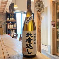 【繊細で力強い】武者返し / 米焼酎 / 25度 / 1800ml / 熊本・寿福酒造