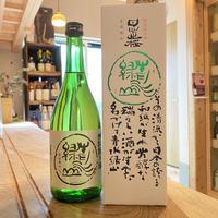 【ストイックな辛口】日置桜 特別純米 青水緑山 / 720ml / 鳥取・山根酒造